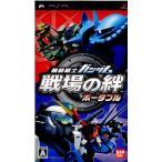 『中古即納』{PSP}機動戦士ガンダム 戦場の絆ポータブル(20090326)