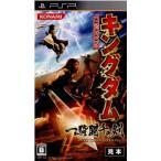 『中古即納』{PSP}キングダム(KINGDOM) 一騎闘千の剣(20101125)
