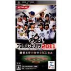 『中古即納』{PSP}プロ野球スピリッツ2011(プロスピ2011)(20110414)