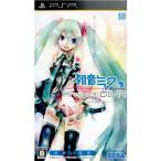 『中古即納』{PSP}初音ミク -Project DIVA- お買い得版(ULJM-05682)(20100624)
