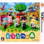「『中古即納』{3DS}とびだせ どうぶつの森(20121108)」の画像