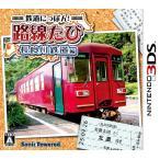 『中古即納』{3DS}鉄道にっぽん!路線たび 長良川鉄道編(20130926)