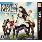 『中古即納』{3DS}ブレイブリーデフォルト フォーザ・シークウェル BRAVERY DEFAULT For the Sequel(20131205)