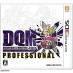 『予約前日出荷』{3DS}ドラゴンクエストモンスターズ ジョーカー3 プロフェッショナル(DQMJ3P)(20170209)