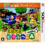 「『中古即納』{3DS}(amiiboカード欠品)とびだせ どうぶつの森 amiibo+(アミーボプラス)(20161123)」の画像
