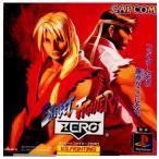 『中古即納』{表紙説明書なし}{PS}STREET FIGHTER ZERO(ストリートファイター ゼロ)(19951229)
