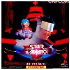 メディアワールドで買える「『中古即納』{表紙説明書なし}{PS}スターグラディエイター(19961025」の画像です。価格は64円になります。