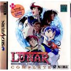 『中古即納』{SS}LUNAR SILVER STAR STORY(ルナ シルバースターストーリー) MPEG版(ムービーカード必須)(19970704)