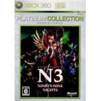 『中古即納』{Xbox360}NINETY-NINE NIGHTS(N3) ナインティナインナイツ(20060420)