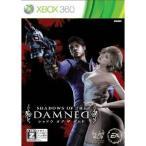 『中古即納』{Xbox360}シャドウ オブ ザ ダムド(Shadows of the DAMNED )(20110922)