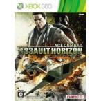 『中古即納』{Xbox360}エースコンバット アサルトホライゾン(ACE COMBAT ASSAULT HORIZON)(20111013)