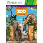 『中古即納』{Xbox360}Zoo Tycoon(ズータイクーン)(20140320)