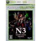 『中古即納』{Xbox360}NINETY-NINE NIGHTS(N3) ナインティナインナイツ Xbox360プラチナコレクション(ZN7-00010)(20061102)