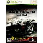『中古即納』{Xbox360}RACEDRIVER: GRID レースドライバーグリッド スペシャルエディション(CUC-00009)(20090115)