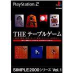 『中古即納』{表紙説明書なし}{PS2}SIMPLE2000シリーズ Vol.1 THE テーブルゲーム(20010531)
