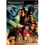 『中古即納』{PS2}三國志IX (三国志9)(20031220)
