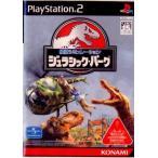 『中古即納』{PS2}経営シミュレーション ジュラシック・パーク(20031016)
