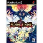 『中古即納』{表紙説明書なし}{PS2}ファントム・キングダム(Phantom Kingdom) 通常版(20050317)