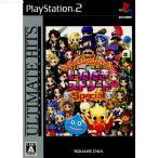 『中古即納』{PS2}Ultimate Hits ドラゴンクエスト&ファイナルファンタジー in いただきストリート Special(SLPM-55023)(20080626)