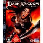 『中古即納』{PS3}Untold Legends DARK KINGDOM(アントールドレジェンド ダークキングダム)(20070222)