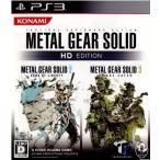 『中古即納』{PS3}METAL GEAR SOLID HD EDITION(メタルギア ソリッド HDエディション)(20111123)