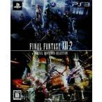 『中古即納』{PS3}ファイナルファンタジーXIII-2(FF13-2) デジタルコンテンツセレクション(FF13-2)(20130718)