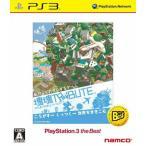『中古即納』{PS3}塊魂TRIBUTE(トリビュート) PlayStation3 the Best(BLJS-50013)(20100603)