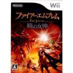 『中古即納』{表紙説明書なし}{Wii}ファイアーエムブレム 暁の女神(あかつきのめがみ)(20070222)