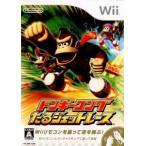 『中古即納』{Wii}ドンキーコング たるジェットレース(20070628)