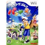 『中古即納』{Wii}スイングゴルフ パンヤ 2ndショット!(20071129)
