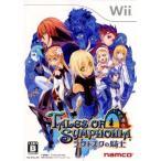 『中古即納』{Wii}テイルズ オブ シンフォニア -ラタトスクの騎士-(20080626)