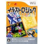 『中古即納』{Wii}パズルシリーズVol.2 イラストロジックDS+からふるロジック(20080710)