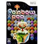 『中古即納』{Wii}レインボーポップ(Rainbow pop)(20080904)
