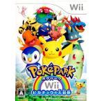 『中古即納』{Wii}ポケパーク Wii ピカチュウの大冒険(20091205)