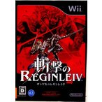 『中古即納』{Wii}斬撃のREGINLEIV(ザンゲキのレギンレイヴ)(20100211)