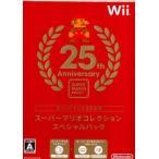 『中古即納』{Wii}スーパーマリオコレクション スペシャルパック(20101021)