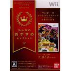 『中古即納』{Wii}みんなのおすすめセレクション ワンピース アンリミテッドクルーズ エピソード2 目覚める勇者(RVL-P-RIUJ)(20100422)
