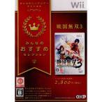 『中古即納』{Wii}みんなのおすすめセレクション 戦国無双3(RVL-P-S59J)(20110120)