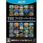 『中古即納』{WiiU}SIMPLEシリーズ for Wii U Vol.1 THE ファミリーパーティー(20121220)
