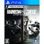『新品即納』{PS4}トムクランシーズ レインボーシックス シージ(Tom Clancy's Rainbow Six Siege)(20151210)