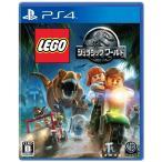 『中古即納』{PS4}レゴ LEGO® ジュラシックワールド(20151105)