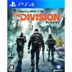 『中古即納』{PS4}The Division(ディビジョン)(20160310)