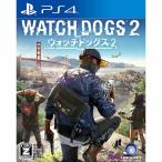 『新品即納』{PS4}初回生産限定特典付(「ゾディアックキラー追加ミッション」DLコード) ウォッチドッグス2(Watch Dogs 2)(20161201)