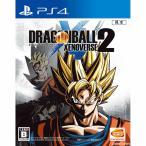 『新品即納』{PS4}初回特典付(「ゴクウブラック」&「桃白白の柱型フロート」DLコード) ドラゴンボール ゼノバース2(Dragon Ball Xenoverse 2)(20161102)