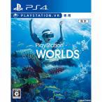 『中古即納』{PS4}PlayStation VR WORLDS(プレイステーションVRワールド)(20161013)