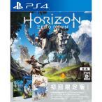 『予約前日出荷』{PS4}Horizon Zero Dawn(ホライゾン ゼロ ドーン) 初回限定版(20170302)