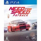 『予約前日出荷』{PS4}予約特典付(Platinum Car Pack) ニード・フォー・スピード ペイバック(Need for Speed Payback)(20171110)