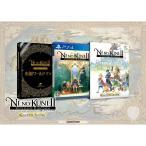 『中古即納』{PS4}二ノ国II レヴァナントキングダム(NINO KUNI 2 REVENANT KINGDOM) COMPLETE EDITION(限定版)(20180323)
