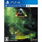 『中古即納』{PS4}ARK Park(アークパーク) 通常版(PSVR専用)(20180322)
