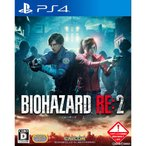 BIOHAZARD RE 2  - PS4